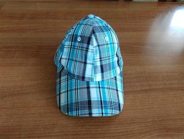 Prodám  Dětská čepice s kšiltem – bazar Maminka.cz 4107ba9cd2